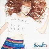ヒロコラボ(音符記号)~Featuring Collection~(初回限定盤)(DVD付)