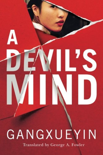 A Devil's Mind by AmazonCrossing