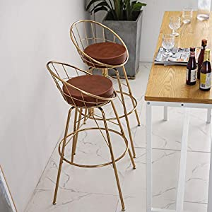 Modern-Upholstered-Swivel-Barstools-Chairs-Industrial-Bar-Stools-with-Gold-Metal-Frame-Pack-of-2-26-Inch-Brown