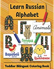 Learn Russian Alphabet: Toddler Bilingual Coloring Book. Learn Russian letters, numbers and Animals. Great for 3 years old and up.