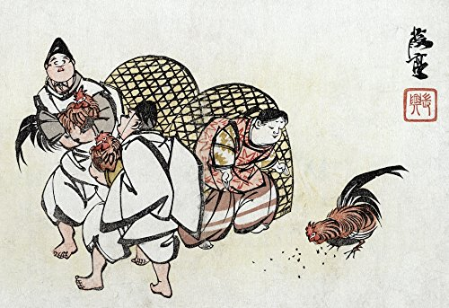 (Japan Roosters 1859 Ntwo Men Holding Fighting Roosters While A Woman Feeds A Third On The Ground Color Woodcut By Katei Taki 1859 Poster Print by (24 x)