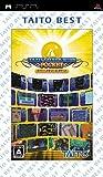 タイトーメモリーズ ポケット TAITO BEST - PSP