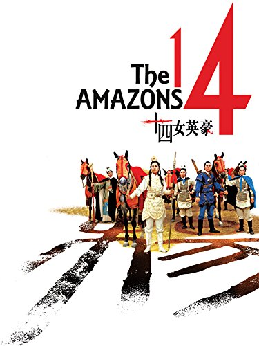 The 14 Amazons]()