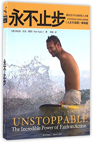 Nick Vujicic Books Pdf