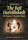 Beit HaMikdash, Rabbi Zalman Menachem Koren and Zalman Menahem Koren, 1422609553
