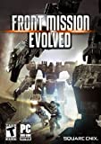 Software : Front Mission Evolved - PC