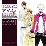『TOKYO ヤマノテ BOYS』 DJCD「ヤマノテステーション」Record.I