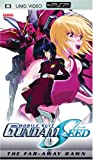 Mobile Suit Gundam SEED - The Far-Away Dawn [UMD for PSP]