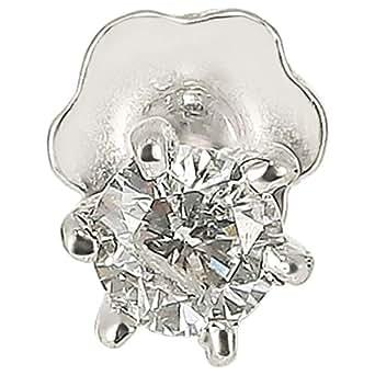 Silver Body Piercing For Women