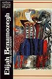 Elijah Benamozegh (Paperback)