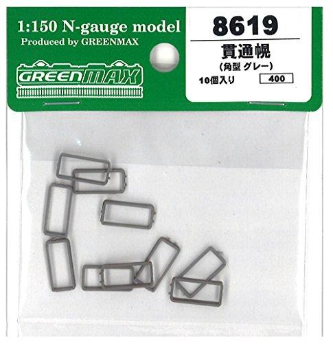 Nゲージ 8619 貫通幌 (角型 グレー)