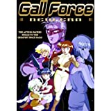 Gall Force: New Era