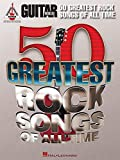 Guitar World: 50 Greatest Rock Songs of All Time