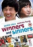 Wu fu xing [Reino Unido] [DVD]