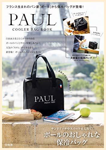 PAUL COOLER BAG BOOK 画像 A