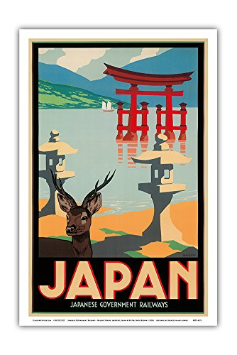 Japan - Hakone Shrine, Lake Ashi, Japan - Japanese Government Railways - Vintage World Travel Poster by Pieter Irwin Brown c.1930s - Master Art Print - 12in x 18in ()