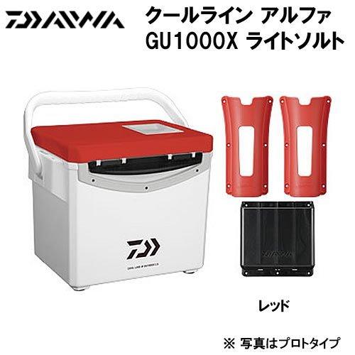 ダイワ(Daiwa) クーラーボックス クールライン アルファ GU1000X ライトソルト レッド 950602の商品画像