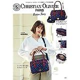 CHRISTIAN OLIVIER PARIS Boston Navy