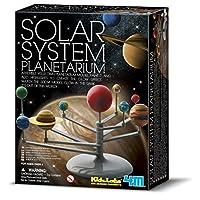 Planetario del Sistema Solar 4M