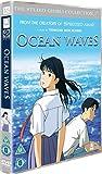 DVD : Ocean Waves ( Umi ga kikoeru ) [ NON-USA FORMAT, PAL, Reg.2 Import - United Kingdom ]