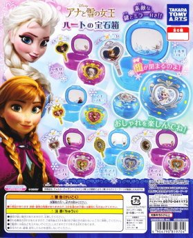 Jewelry box of Queen Heart and snow hole [ 6 Olaf ( Blue ) ] (single )