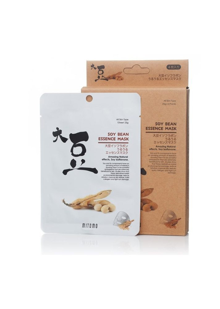 Amazon.com: MITOMO Uruuru Face Sheet Mask High Quality