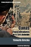 Cans, Tmoris Grecko, 1490502637