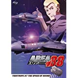Area 88 TV: V.3 Tightrope at the Speed of Sound