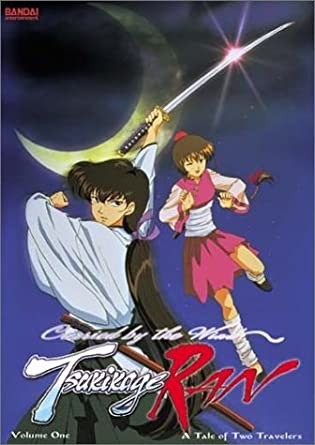 Amazon.com: Carried by the Wind - Tsukikage Ran - A Tale of ...
