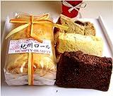 ハンプティ・ダンプティ ケーキ博覧会出品のロールケーキと3種類のシフォンケーキ