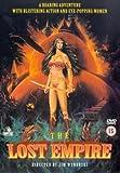 The Lost Empire [DVD]