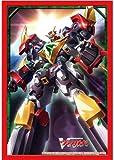 ブシロードスリーブコレクション ミニ Vol.97 カードファイト!! ヴァンガード 『超次元ロボ ダイカイザー』