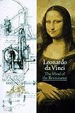 Discoveries: Leonardo da Vinci (Discoveries (Abrams))