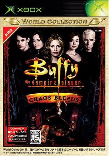 Buffy The Vampire Slayer : Chaos Bleeds Xbox ワールドコレクション ()
