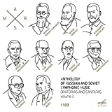 Anthology of Russian  and  Soviet Sympho