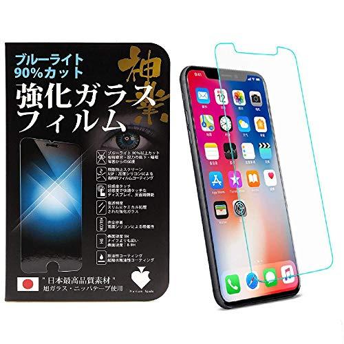 スーツ高音用心深いPremium Spade 日本製素材 保護ガラス 強化ガラス iPhone xr ガラスフィルム ブルーライトカット 厚さ0.33mm 防指紋 光沢 気泡レス 表面硬度9H 60日間返金保証