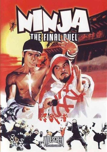Amazon.com: Watch Ninja The Final Duel   Prime Video
