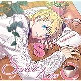 うたの☆プリンスさまっ♪ソロベストアルバム 来栖 翔「Sweet Kiss」