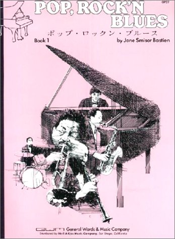 Pop, Rock 'N' Blues Book 1, Level 2