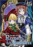 Rozen Maiden 5 [DVD]