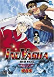 Inuyasha - Den of Wolves (Vol. 13)