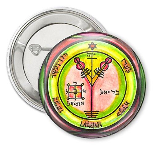 Solomons 4th Jupiter Seal for Wealth & Honor 2.25