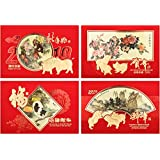 jovitec 4 pieces chinese new year cards chinese year of pig card lunar new year cards
