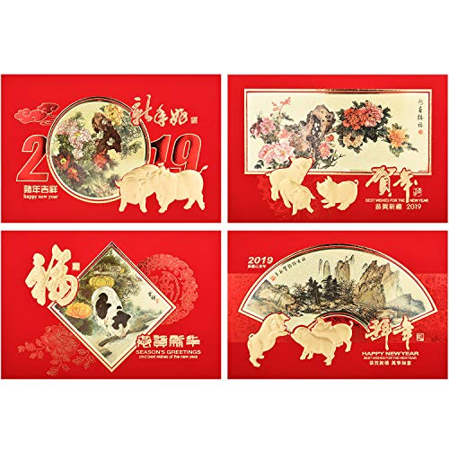 Price comparison product image Jovitec 4 Pieces Chinese New Year Cards Chinese Year of Pig Card Lunar New Year Cards for 2019 Chinese Spring Festival