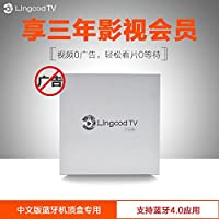 Lingcod TV Copy Right Authorized 4K UltraHD Wifi Android 5.1 With Quad Core 64 Bits/CPU Rockchip RK3229