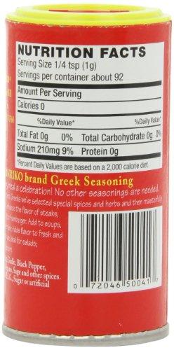 Konriko Greek Seasoning, 2.5-Ounce (Pack of 6) by Konriko (Image #5)