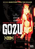 Gozu (Two Disc Collector's Edition) cover.
