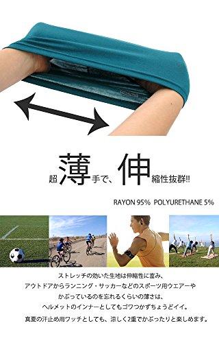 térmico sombrero tramo apretado CasualBox gorrita hombre negro hecho Japón deportes en aR1nHwq5x