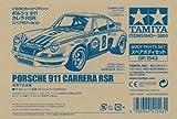 Tamiya #51543 Porsche 911 Carrera RSR Body for