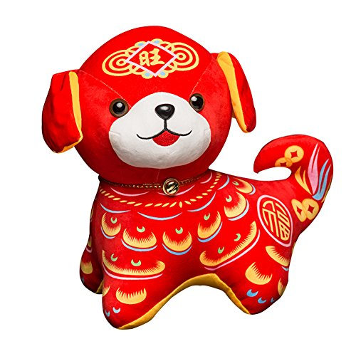 2018 Chinese Dog New Year Mascot Gift Plush Dolls Toys for Company Annual Meeting Activities Party